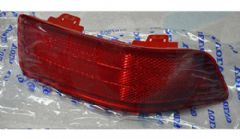 Genuine Volvo C30 (07-10) (Exc BKit/R-Design) Rear Bumper Reflector Lamp (Right)
